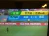 WM-Spiel USA v Deutschland im Fernsehen