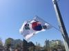 Die südkoreanische Flagge