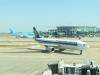 Auf nach Korea mit Singapore Airlines