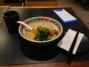 """Mein """"richtiges"""" Abendessen in der Stadt: Ramen-Nudeln"""
